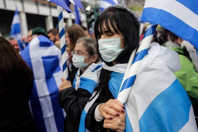 Συλλαλητήριο για τη Μακεδονία: Εικόνες ντροπής στο συλλαλητήριο που μετατράπηκε σε κόλαση | tanea.gr
