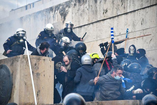 Ξένα ΜΜΕ για συλλαλητήριο: Ειρηνικοί διαδηλωτές και παιδιά έφυγαν πανικόβλητοι | tanea.gr