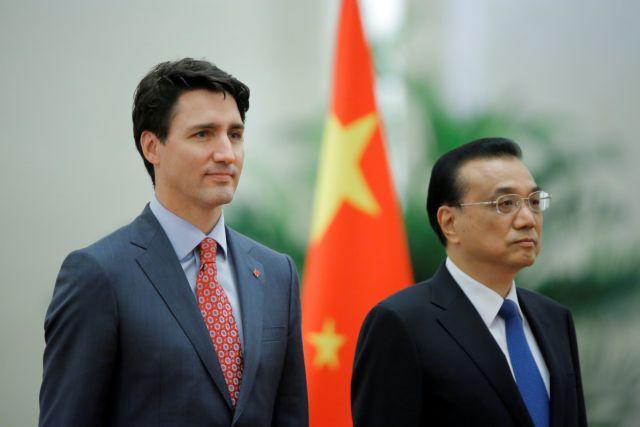 Κίνα: Καναδός καταδικάστηκε σε θάνατο για ναρκωτικά | tanea.gr