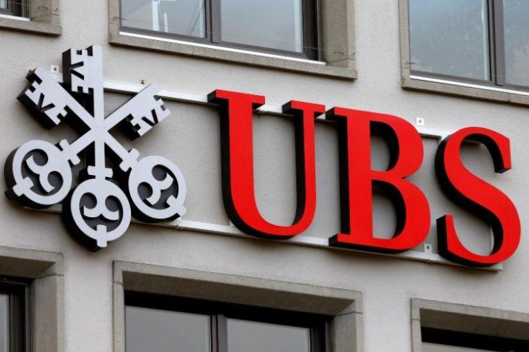 UBS : Μακριά από στερλίνα, βρετανικές μετοχές και αξιόγραφα | tanea.gr