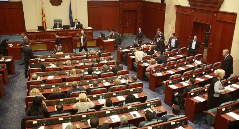 Η Βουλή της ΠΓΔΜ εξετάζει αίτημα για δεύτερο δημοψήφισμα   tanea.gr