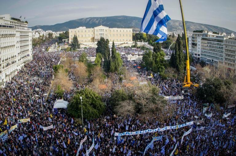 Συναγερμός για το συλλαλητήριο - Πάνω από 2.000 αστυνομικοί στο κέντρο της Αθήνας | tanea.gr