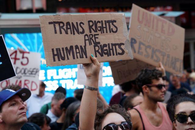 ΗΠΑ: Εκτός στρατεύματος οι τρανσέξουαλ | tanea.gr