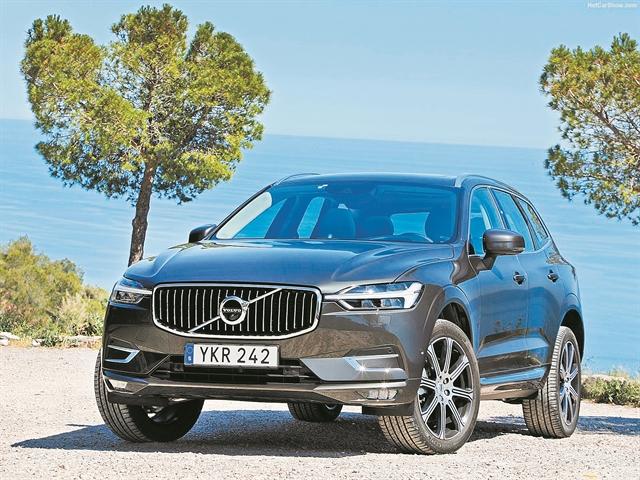 Αύξηση πωλήσεων με νέο ρεκόρ για τη Volvo | tanea.gr