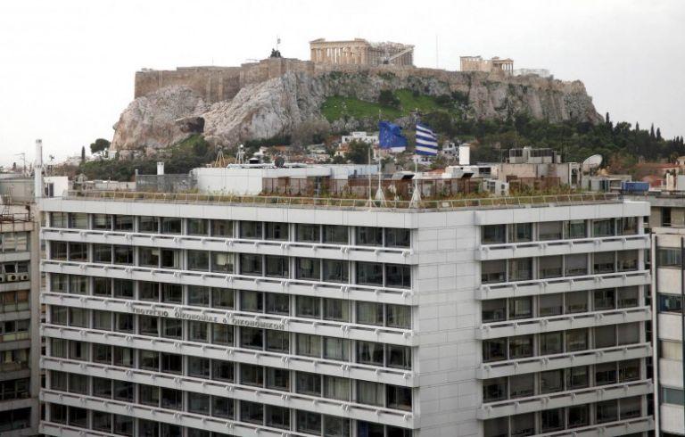 Αποκάλυψη: Ποιο υπουργείο έχει στην ταράτσα του... κάνναβη | tanea.gr