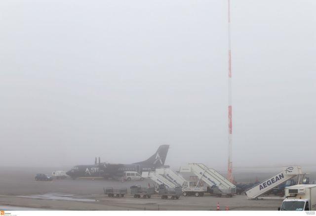 Θεσσαλονίκη: Χάθηκε στην ομίχλη το αεροδρόμιο «Μακεδονία» | tanea.gr