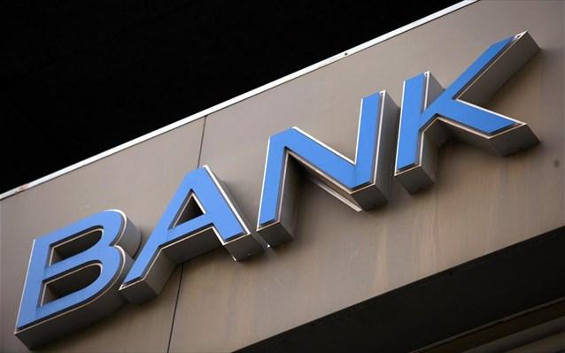 FT : Προειδοποιήσεις για την αντιμετώπιση των τραπεζικών προβλημάτων | tanea.gr
