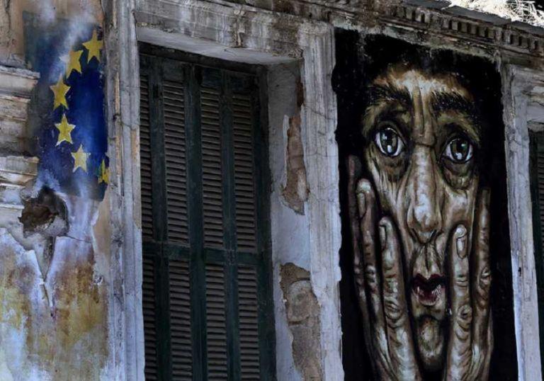 Πόσο κοντά σε νέα οικονομική κρίση βρισκόμαστε - Τρεις κίνδυνοι για την Ελλάδα | tanea.gr
