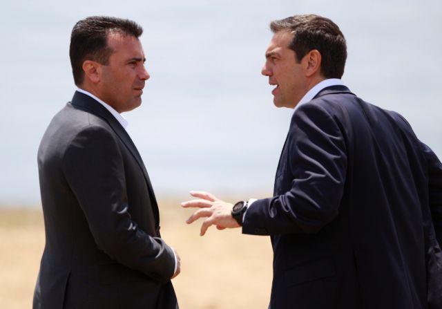Tsipras, Zaev rally forces to pass Prespa Accord | tanea.gr