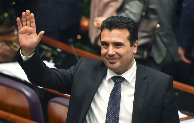 Συγχαρητήρια του Γιoχάνες Χαν για την κύρωση της Συμφωνίας | tanea.gr