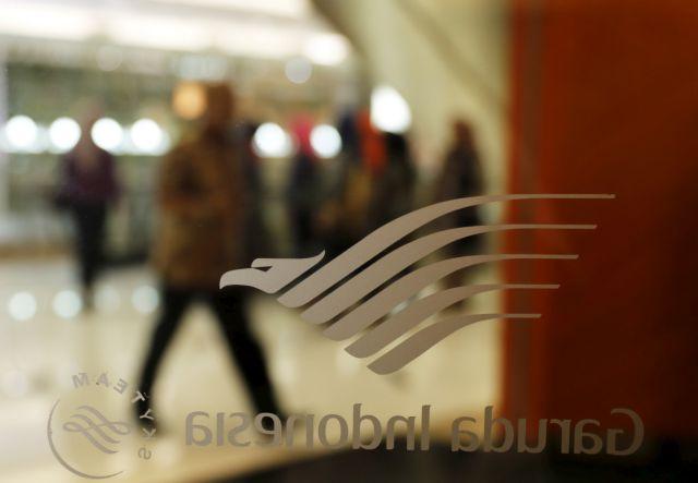 Ινδονησία: Πτήσεις με ζωντανή μουσική προσφέρει η εθνική αεροπορική εταιρεία | tanea.gr