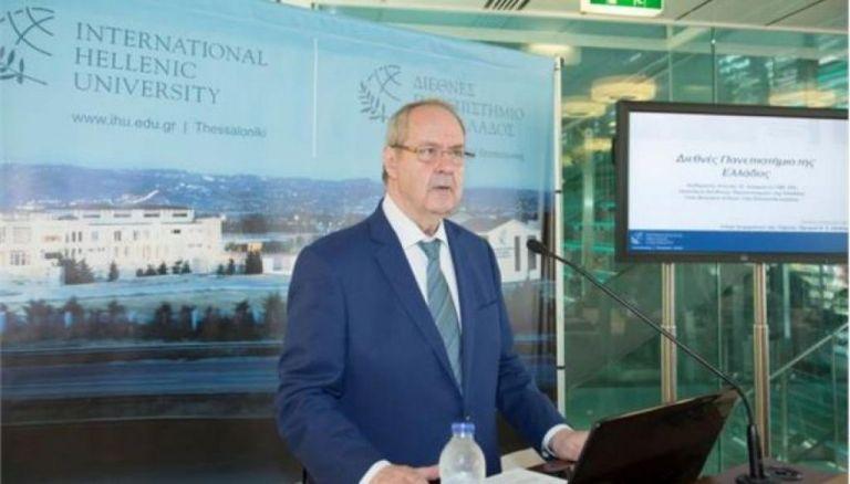 Παραιτήθηκε ο πρόεδρος του Διεθνούς Πανεπιστημίου Ελλάδος | tanea.gr