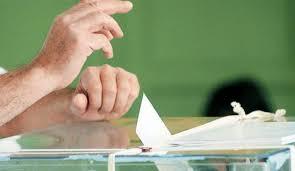 Εκλογές : Πώς κατανέμονται οι βουλευτικές έδρες σε κάθε περιφέρεια (πίνακας) | tanea.gr