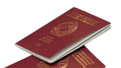 ΠΓΔΜ : Προμήθεια 240.000 διαβατηρίων με την ονομασία «Δημοκρατία της Μακεδονίας» | tanea.gr