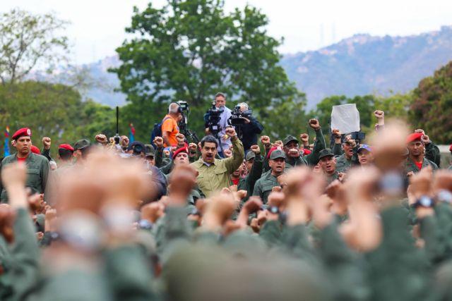 Βενεζουέλα : Χιλιανοί δημοσιογράφοι συνελήφθησαν κοντά στο προεδρικό μέγαρο | tanea.gr