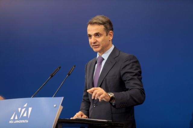 Μητσοτάκης: Η επόμενη μάχη είναι για να δυναμώσουμε την Ελλάδα | tanea.gr