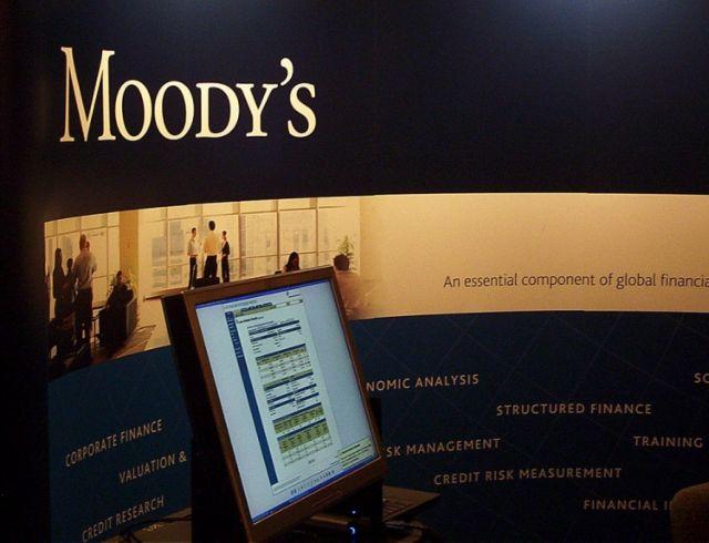 Moody's : Θα μειωθούν τα κόκκινα δάνεια το επόμενο 18μηνο | tanea.gr