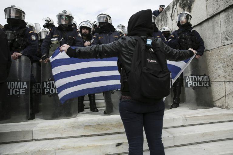 Υπόλογη στη Δικαιοσύνη η κυβέρνηση για τη ναρκοθέτηση του δημοκρατικού-πατριωτικού συλλαλητηρίου | tanea.gr
