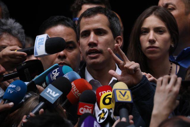 Βενεζουέλα: Κάλεσμα Γκουαϊδό σε νέες διαδηλώσεις κατά του Μαδούρο | tanea.gr