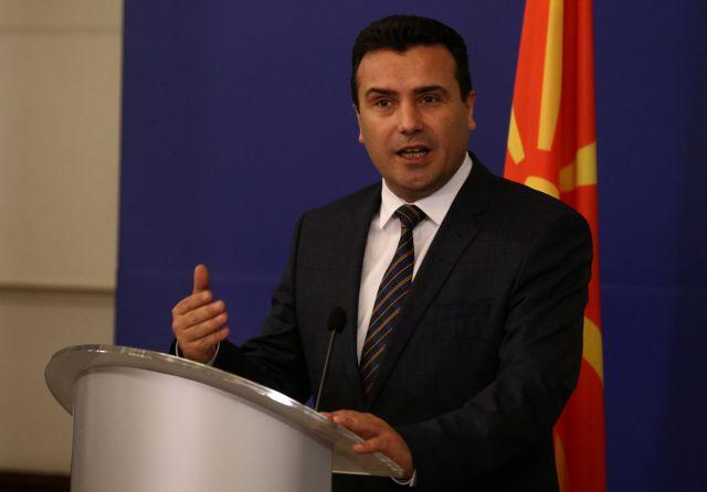 Ζάεφ : Ο «μακεδονικός» λαός θα αναφέρεται στο Προοίμιο του Συντάγματος | tanea.gr