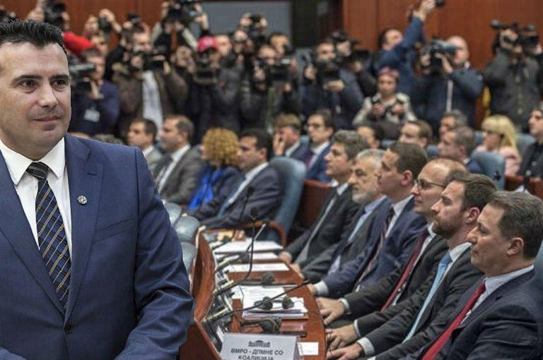 Σκόπια : Παζάρια άνευ προηγουμένου για να πείσει ο Ζάεφ τους Αλβανούς | tanea.gr