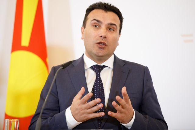 Επιμένει ο Ζάεφ: Είμαστε «Μακεδόνες», μιλάμε «μακεδονικά», κανείς δεν μπορεί να το αρνηθεί | tanea.gr