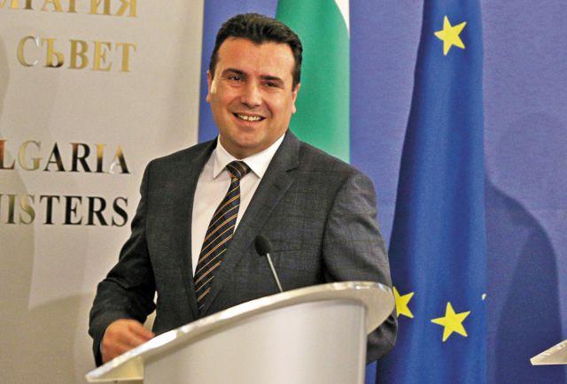 ΠΓΔΜ: Εν αναμονής της συνεδρίασης στη Βουλή - Βρήκε τους 80 λένε τα σκοπιανά ΜΜΕ | tanea.gr
