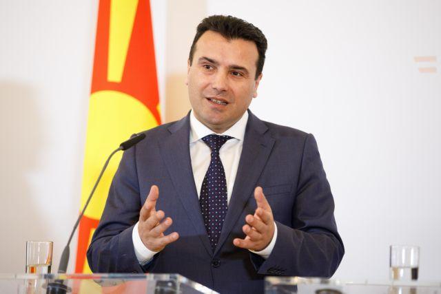 Ναι και από την Βουλγαρία για ένταξη της ΠΓΔΜ στο ΝΑΤΟ | tanea.gr
