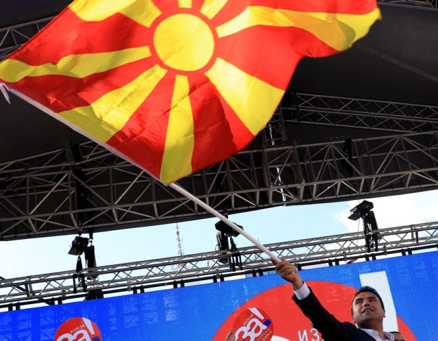 Days before constitutional amendments are to be approved, Zaev defends Prespa Accord | tanea.gr