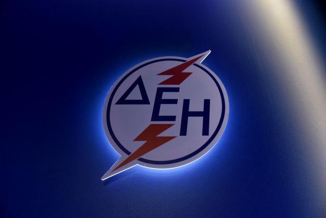 ΔΕΗ: Ανοιχτό το ενδεχόμενο αύξησης στην τιμή ρεύματος | tanea.gr