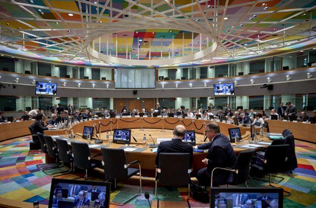 Στις Βρυξέλλες συνεδριάζει το Eurogroup με «μικρή» ατζέντα | tanea.gr