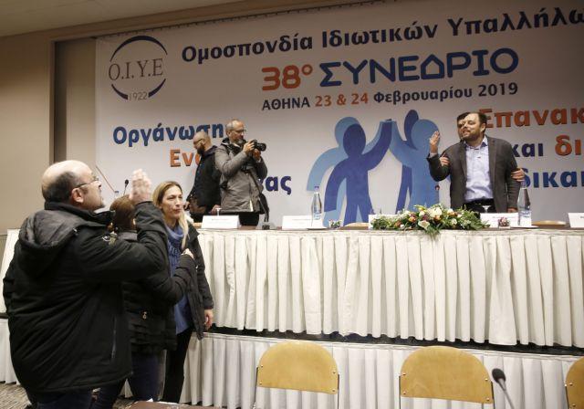 H ΓΣΕΕ επιτίθεται στο ΠΑΜΕ : Θα πάρει απάντηση  για τις αντισυνδικαλιστικές συμπεριφορές | tanea.gr