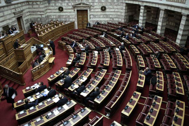Συνταγματική Αναθεώρηση: «Μάχη» πολιτικών αρχηγών - Αύριο η ψηφοφορία | tanea.gr