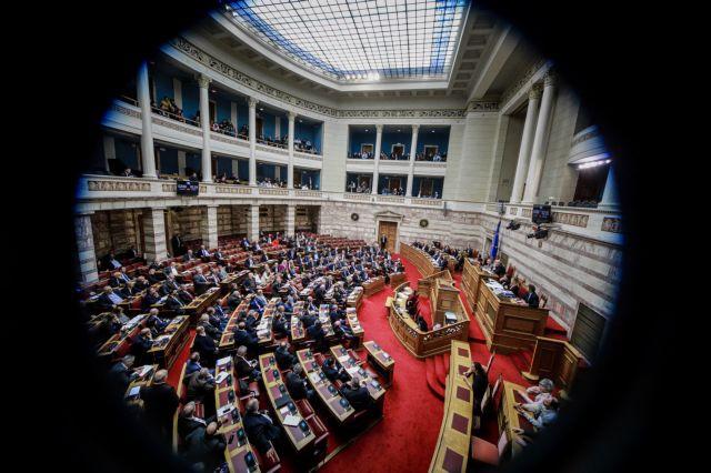 Χαστούκι στον ΣΥΡΙΖΑ: Δεν πέρασε το άρθρο 3 για τις σχέσεις Κράτους - Εκκλησίας   tanea.gr