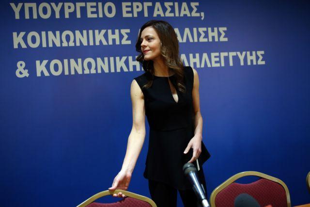 Αχτσιόγλου : Με ενίσχυση από το κράτος η αποπληρωμή στεγαστικών | tanea.gr