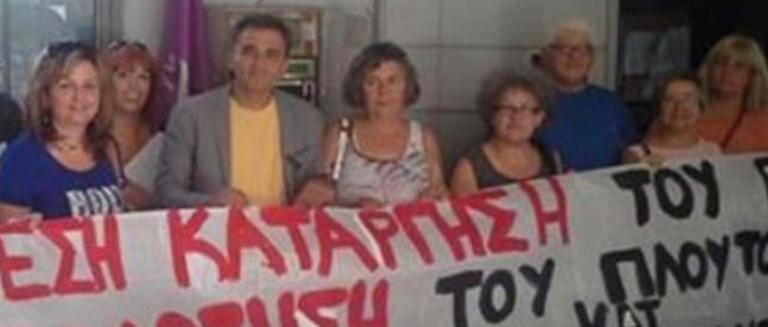 Πρώτη φορά αριστερά… και κατασταλτικά | tanea.gr