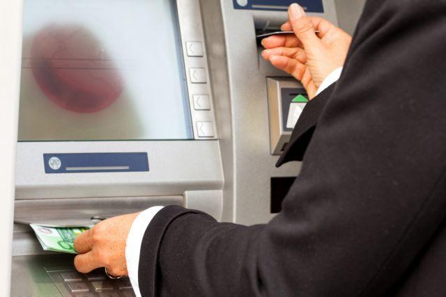 Capital controls : Ποιος ο φόβος των τραπεζιτών | tanea.gr