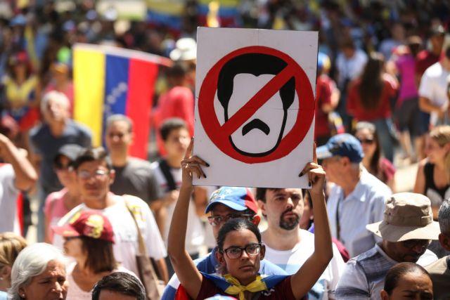 Ωρα μηδέν για τη Βενεζουέλα: Η Ευρώπη απέναντι στο Μαδούρο | tanea.gr