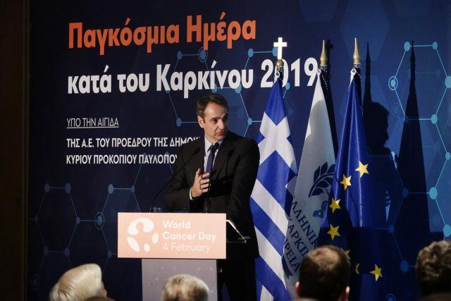 Μητσοτάκης : Πλήρης και απόλυτη εφαρμογή του αντικαπνιστικού νόμου   tanea.gr