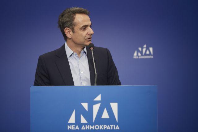 Μητσοτάκης: Η νίκη της ΝΔ στις εκλογές θα εξαλείψει την πολιτική αβεβαιότητα | tanea.gr