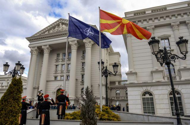 Στα Σκόπια κυματίζει η σημαία του ΝΑΤΟ - Περιμένουν τη ρηματική διακοίνωση | tanea.gr