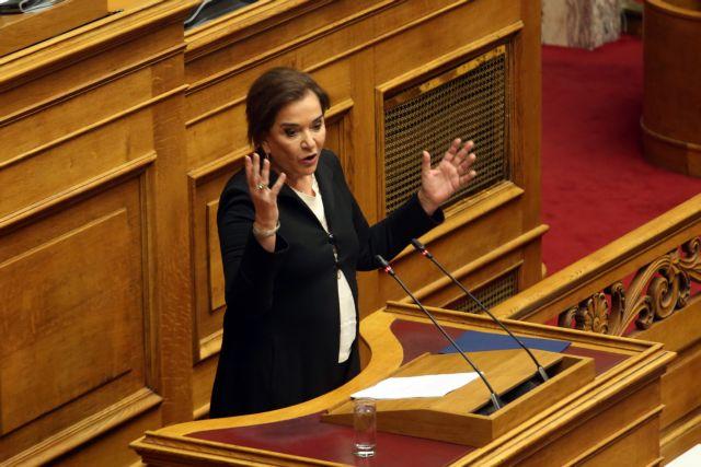 Μπακογιάννη: Οι ευρωεκλογές θα είναι καθοριστικές - Θα στείλουν συντριπτικό μήνυμα   tanea.gr