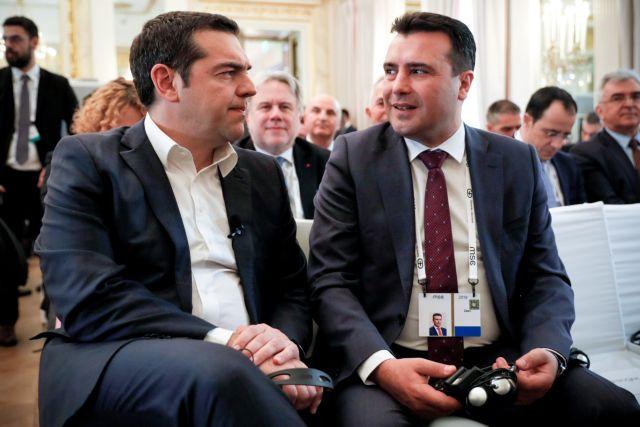 FAZ: Τσίπρας και Ζάεφ οι «συμπαθείς νεαροί πολιτικοί» της Διάσκεψης του Μονάχου   tanea.gr
