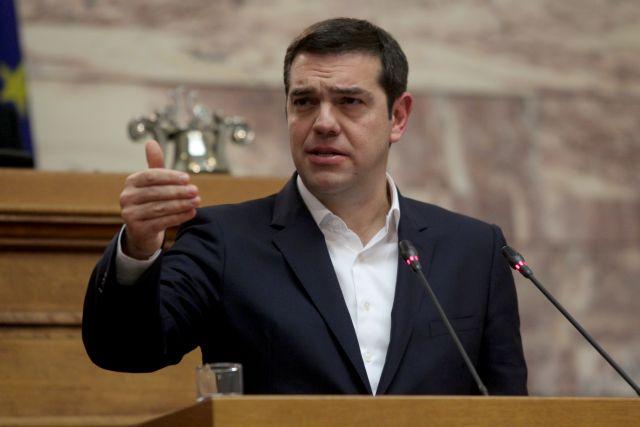 Γερμανικά ΜΜΕ για Τσίπρα: «Προεκλογικά δώρα αντί μεταρρυθμίσεων» | tanea.gr
