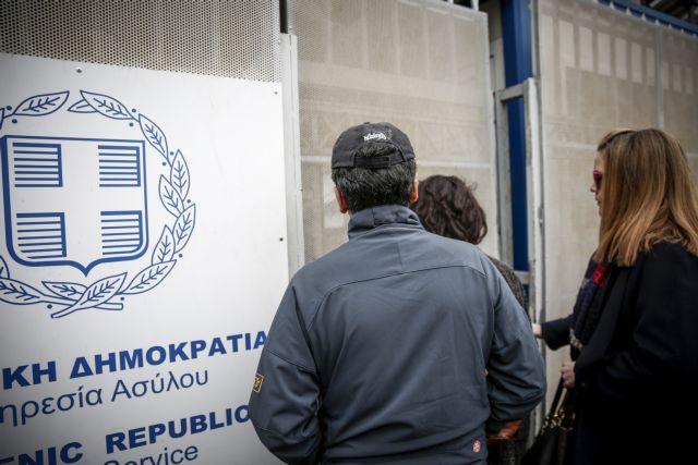 Στάση εργασίας πραγματοποιούν οι συμβασιούχοι της Υπηρεσίας Ασύλου   tanea.gr