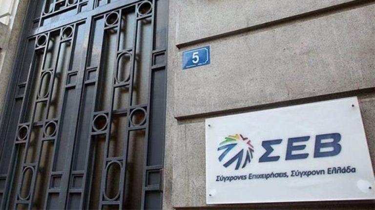 Δημοσιονομικό εκτροχιασμό λόγω δικαστικών αποφάσεων «βλέπει» ο ΣΕΒ | tanea.gr