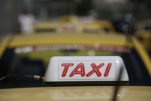 Στάση εργασίας στα ταξί: Πότε τραβούν χειρόφρενο | tanea.gr