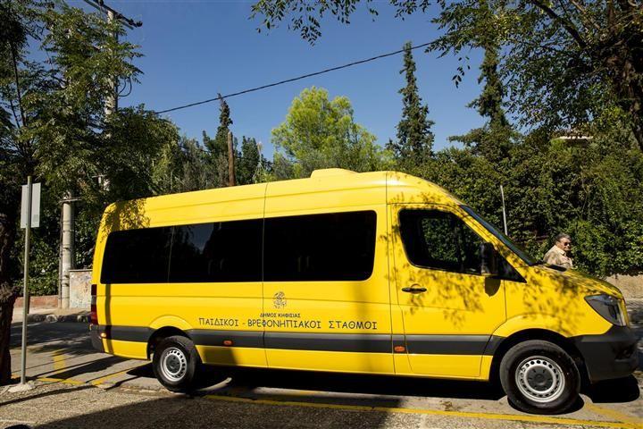 Το πρώτο σχολικό λεωφορείο για τους παιδικούς σταθμούς | tanea.gr