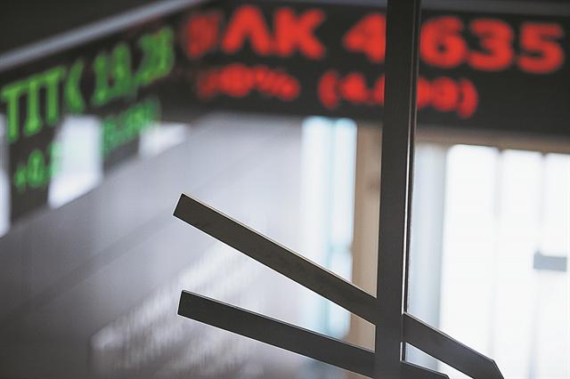 Σε αναζήτηση νέων καταλυτών κινείται η χρηματιστηριακή αγορά | tanea.gr