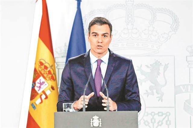 Το ισπανικό στοίχημα με αύξησεις μισθών 22% | tanea.gr
